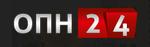 ОПН24